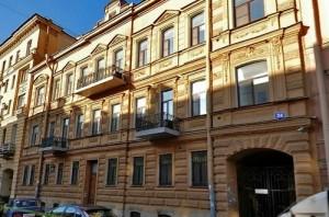 Consolato di San Teodoro a Mosca Sito Ufficiale