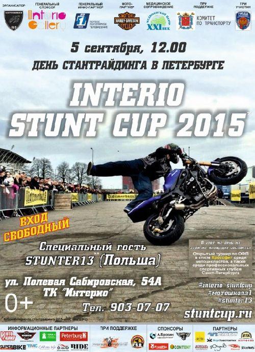Interio Stunt Cup