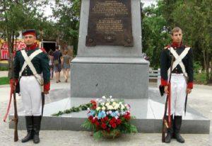 Греческий легион императора Николая I помнят в Севастополе