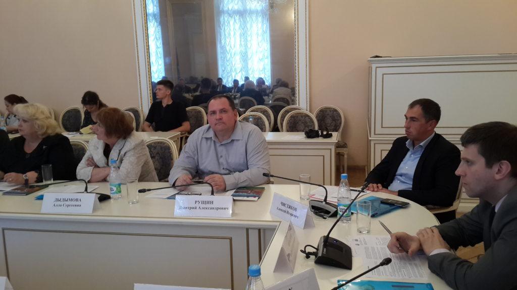 Участники конференции в Таврическом дворце
