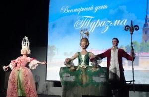 Полонез и менуэт от руководителей туристической отрасли Санкт-Петербурга