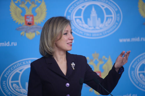 Брифинг официального представителя МИД России М.В.Захаровой, 7 декабря 2016 года