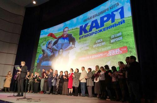 В Петербурге состоялась премьера мелодрамы