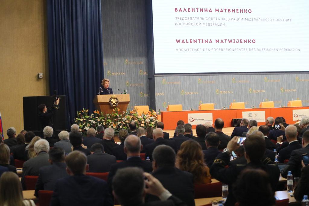 В СПб открылась Российско-Германская сырьевая конференция