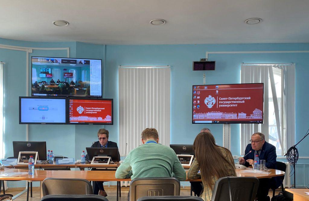 Международный круглый стол в СПбГУ«Стратегии развития Балтийского региона: взгляд из России и Германии», 1 - 2 октября 2020 года